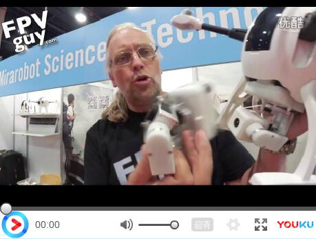 NAB 2016 MiraRobot Drone preview by FPVguy